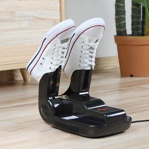 shoe dryer
